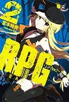 REALPG(2) (ガンガンコミックスONLINE)