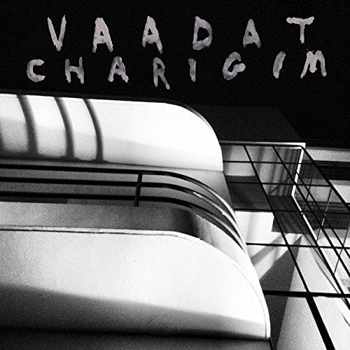 Vaadat Charigim-Sinking As A Stone-WEB-2015-COURAGE Download