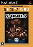 EA:SY! 1980 Def Jam Fight For NY