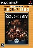 echange, troc Def Jam Fight for NY (EA:SY! 1980)[Import Japonais]