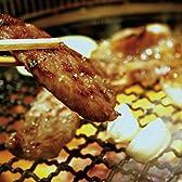 神戸元町「辰屋」 神戸ビーフ特選霜降カルビ焼肉