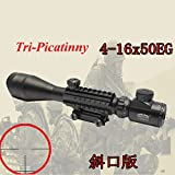 Higoo Telescopic Sight 4-16x50EG Green/Red Mil-dot Reticle Hunting Rifle Scope with 20mm Tri Pincatiny Rail