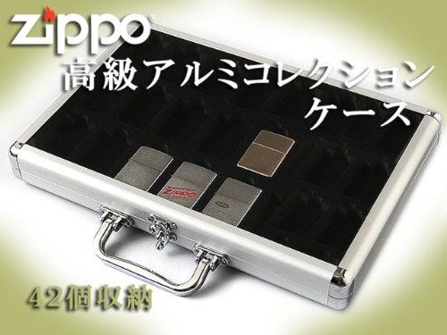 Zippo high grade aluminum case collection holds forty-two!