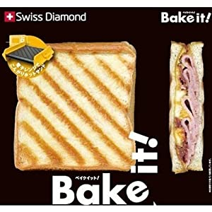 スイスダイヤモンド ベイクイット! レギュラー レッド Swiss Diamond Bake it! HP1002-R ホットサンド (レッド)