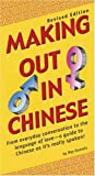 Making Out in Chinese: Revised Edition (Making Out Books) Reviews
