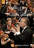 Mahler;Gustav Sym 5 [Import]