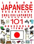 Learn Japanese Vocabulary - English/J...