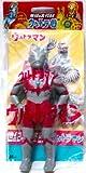 M1号 世紀の大怪獣 ウルトラQ ウルトラマン