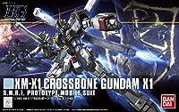 HGUC 1/144 クロスボーン・ガンダム (機動戦士クロスボーン・ガンダム)
