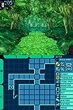 世界樹の迷宮(特典無し)