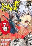 学園革命伝ミツルギ 7 (7) (CR COMICS)