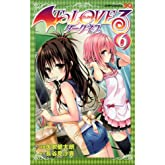 To LOVEる—とらぶる— ダークネス 6 (ジャンプコミックス)