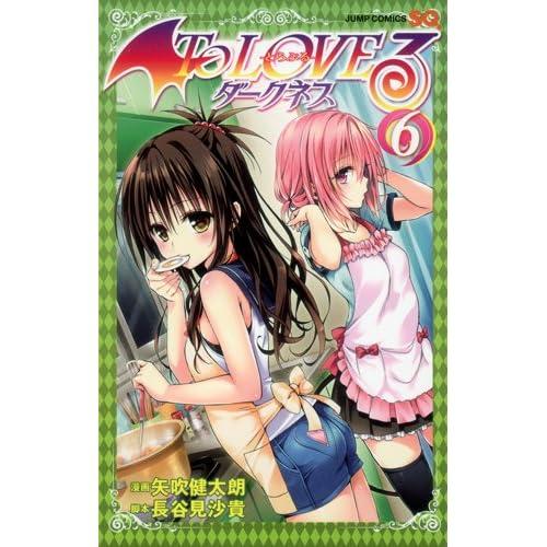 To LOVEる―とらぶる― ダークネス 6 (ジャンプコミックス)