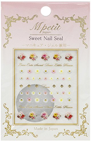 Mpetit Sweet Parts Seal S461