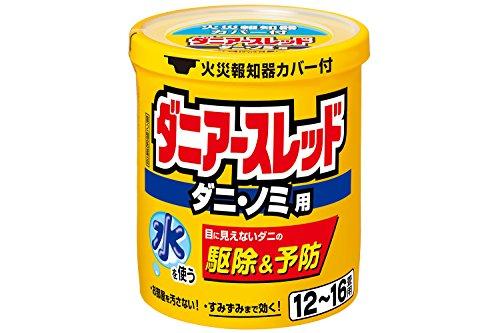 【第2類医薬品】ダニアースレッド 12~16畳用 20g