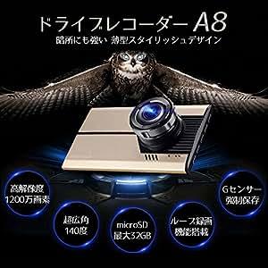 ドライブレコーダー ドラレコ 暗視 高画質フルHD 常時録画 HDMI出力 動体検知録画 Gセンサー強制保存 スリム コンパクト 3インチ DRA8