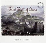 Great Wall of China (Ancient Wonders of the World)