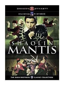 Shaolin Mantis [Import]