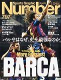 Sports Graphic Number (スポーツ・グラフィック ナンバー) 2012年 2/23号 [雑誌]