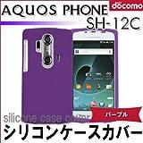 AQUOS PHONE :シリコンケースカバー パープル / SH-12C 006SH IS12SH /アクオスフォン