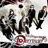 Derringer [通常盤A](DVD付)