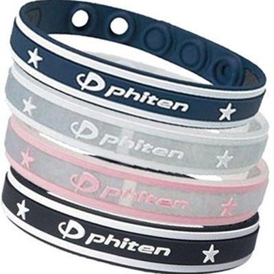 Phiten Athletic Silicone Sports Titanium Bracelets – White