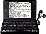 セイコーインスツル PASORAMA��� 電子辞書 SR-G7001M 名刺ビューアー搭載 研究社新和英大辞典収録コンパクトサイズ SR-G7001M