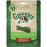 Greenies 10071467 Lite Treat-Pak for Dogs, 12-Ounce, Regular