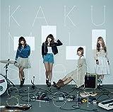 KAKUMEI(完全生産限定盤)