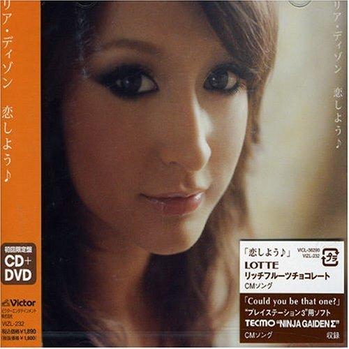 恋しよう♪(初回限定盤)(DVD付)