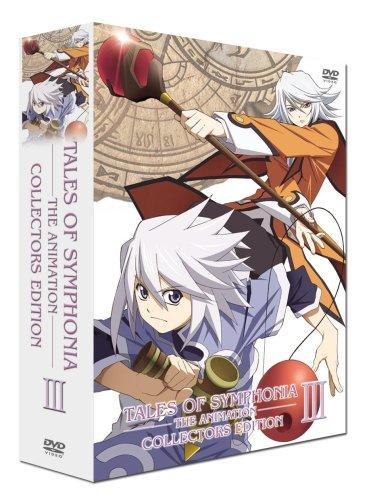 テイルズ オブ シンフォニア THE ANIMATION 第3巻 コレクターズ・エディション