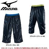 MIZUNO(ミズノ) ウインドブレーカー 3/4丈パンツ A67WP263 メンズ7分丈ウインドパンツ (ブラック×ブルー(91), M)
