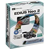 EDIUS Neo2 with FIRE CODER Blu