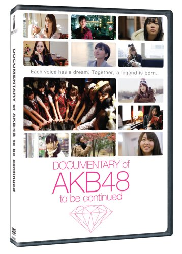 DOCUMENTARY of AKB48 to be continued (DVD)