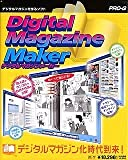 Digital Magazine Maker