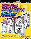 Digital Magazine Maker
