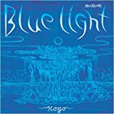 BLUE LIGHT ~南の島の唄~ / KOYO;DULO A.K.A. DJ KIYO;DJ QUIETSTORM (CD - 2008)