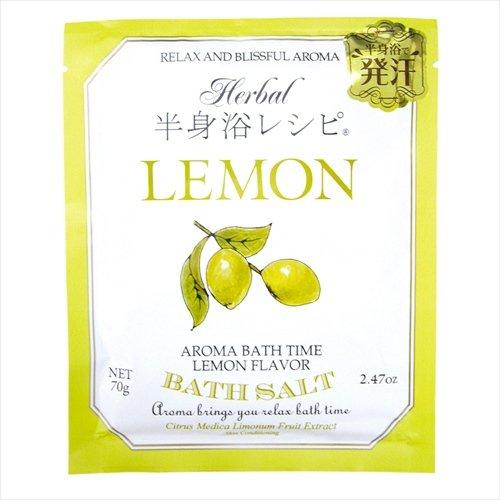 NOL ハーバル半身浴 レモン