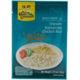 Asian Home Gourmet Singapore Hainanese Chicken Rice Thailand 50g
