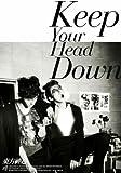 ?(ウェ)(Keep Your Head Down)日本ライセンス盤 (初回生産限定盤)