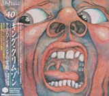 In The Court of The Crimson King by Indies Japan/Zoom