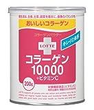 コラーゲン10000+ビタミン1000 パウダー 缶 200g