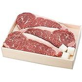 宮城県・仙台牛 ロースステーキ (約150g×3枚)