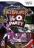 echange, troc FaceBreaker K.O. Party[Import Japonais]