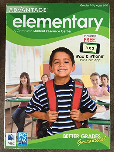 ELEMENTARY ADVANTAGE 2012 AMR CONSIGNMENT (Encore Elementary Advantage compare prices)