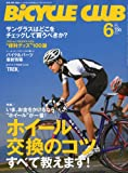 BiCYCLE CLUB (バイシクル クラブ) 2010年 06月号 [雑誌]