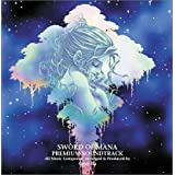 Sword Of Mana Premium Soundtrackpar Game Music(O.S.T.)