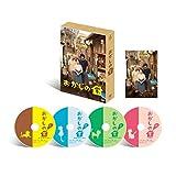 【早期購入特典あり】おかしの家 DVD-BOX(ポストカード付)