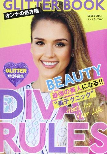 DIVA RULES BEAUTY~最強の美人になる「美テクニック」 (GLITTER BOOK