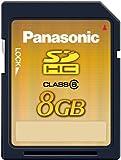 Panasonic SDHCメモリーカード 8GB RP-SDV08GL1K